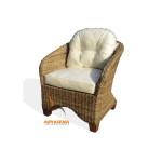 KBS 03A - Veranda Arm Chair