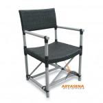 S021 Modern Chair